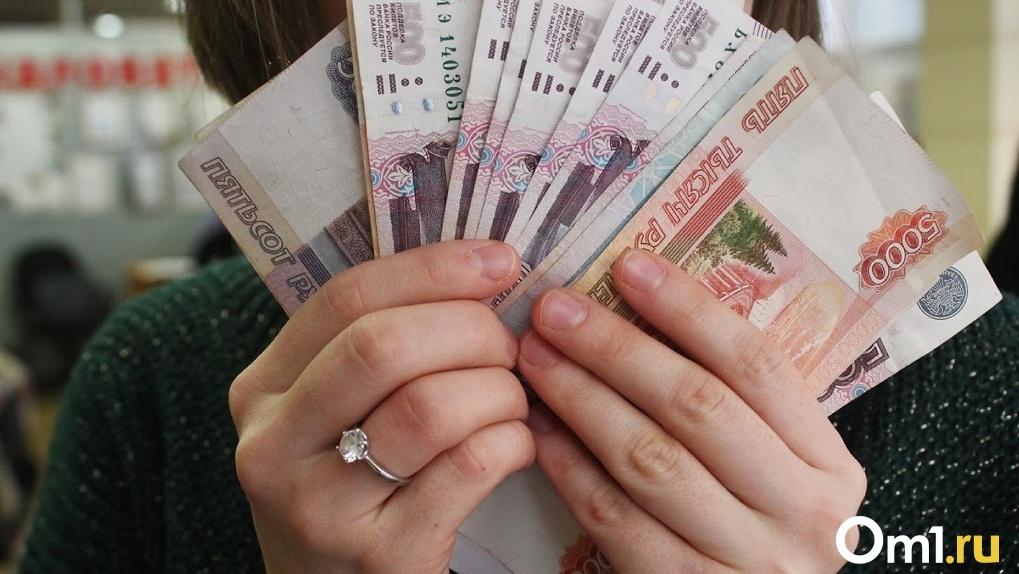 Почему вам откажут в «путинской» выплате на ребенка? Разбираемся по пунктам