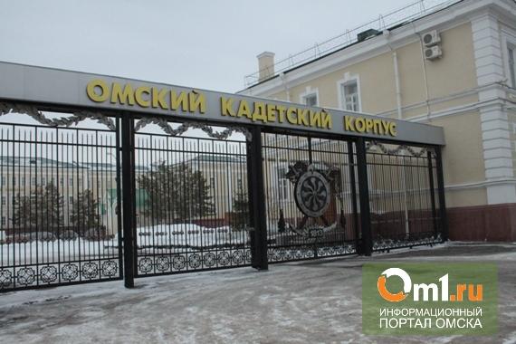 Шойгу сделал Омский кадетский корпус военным