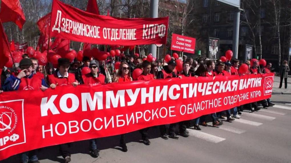 В Новосибирске КПРФ выдвигает 30 женщин на выборы депутатов