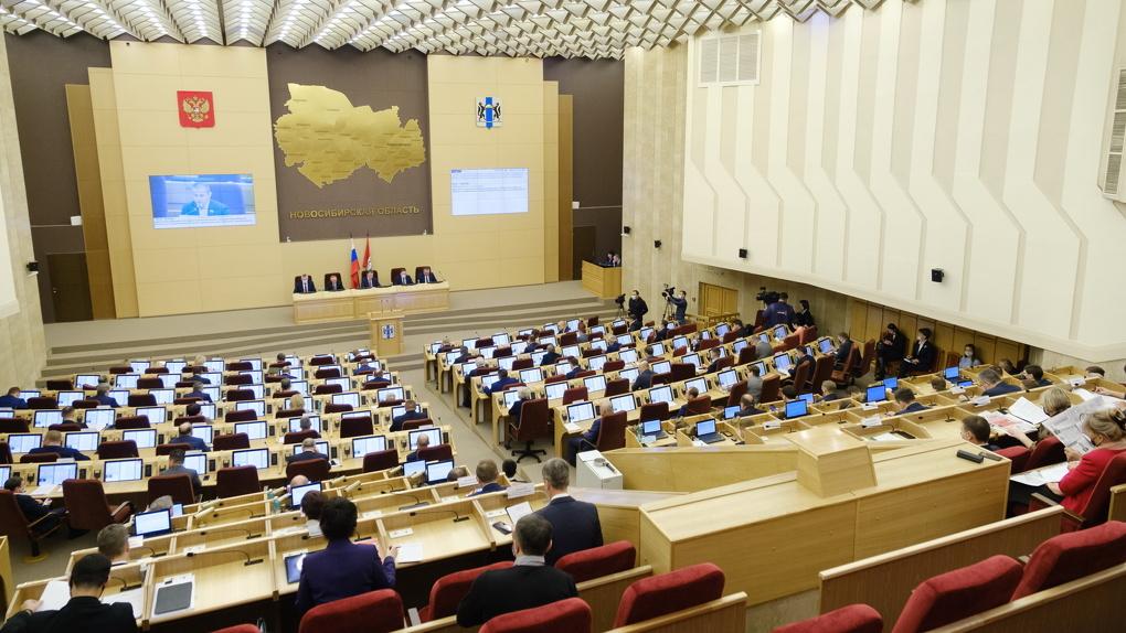 Губернатор Новосибирской области назвал приоритеты бюджета 2021 года