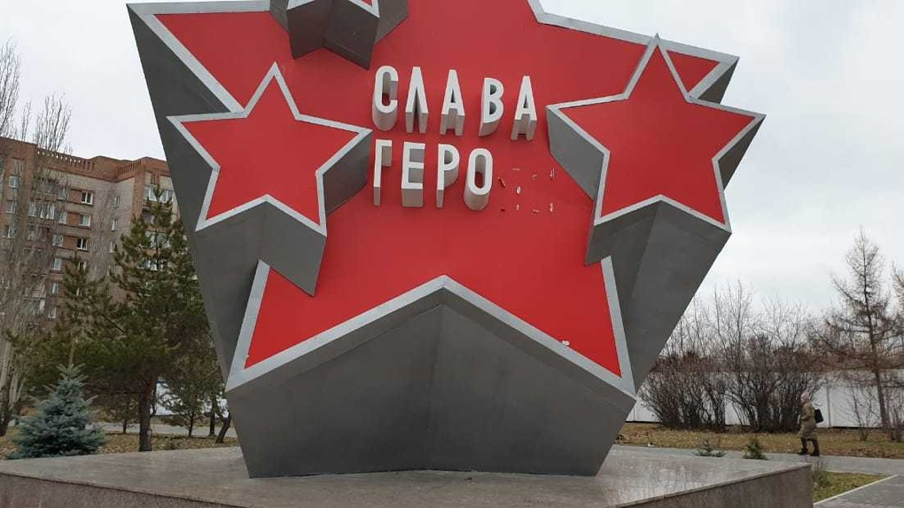 «Буквы откреплялись и раньше». Омская полиция выясняет, кто и как повредил звезду на бульваре Победы