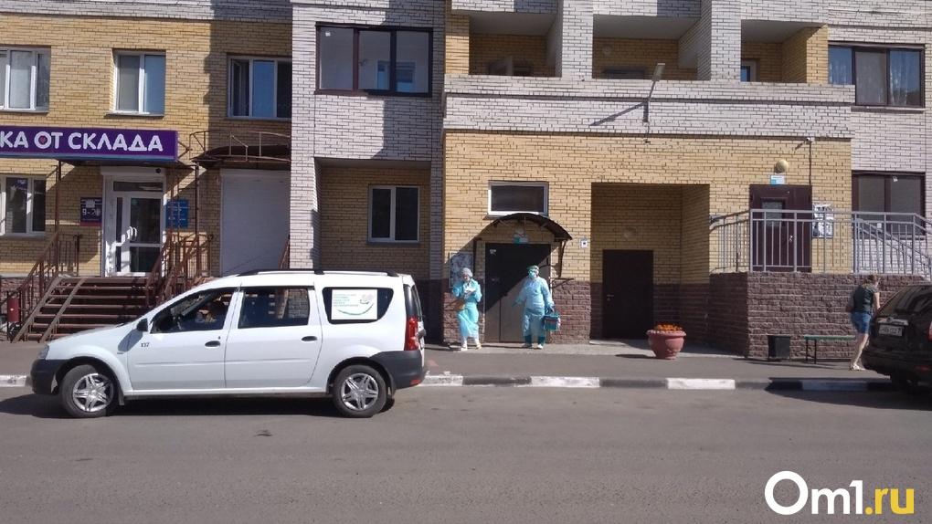 Число заражённых коронавирусом в Омске перевалило за 10 тысяч