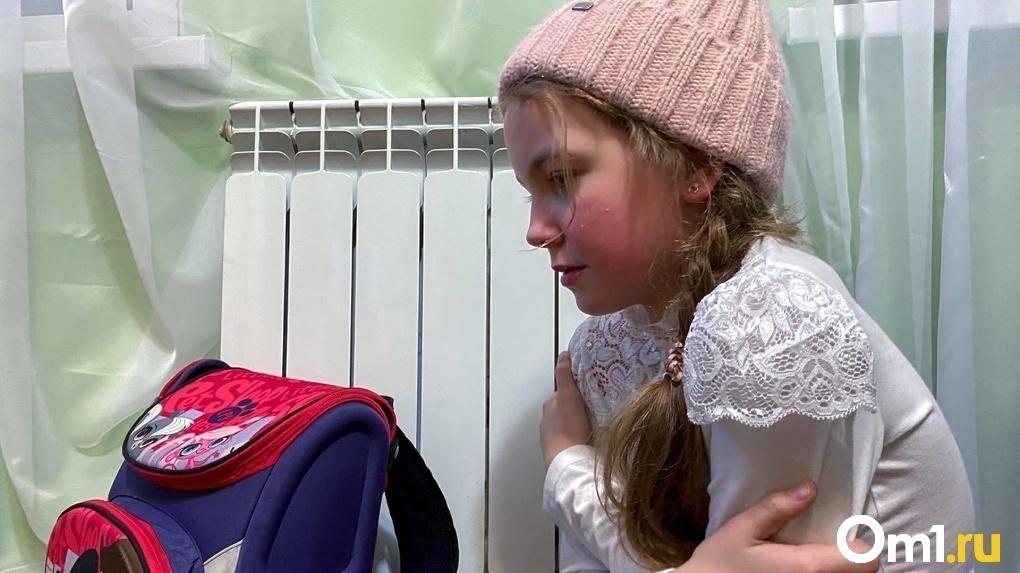 «Оставайтесь дома»: новосибирских школьников освободят от занятий в аномальный мороз