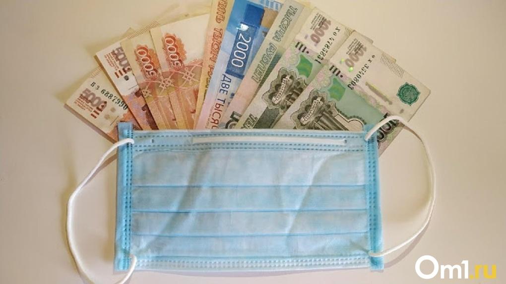 Омские власти хотят защитить предпринимателей от блокировки счетов из-за неуплаты налогов