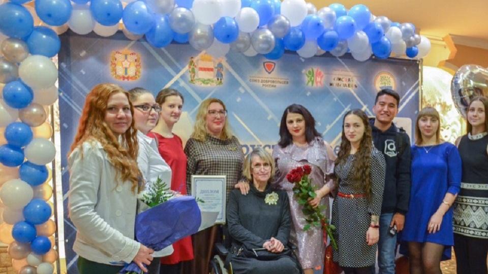 Лучших добровольцев 2019 года наградили по итогам конкурса «Хрустальное Сердце Омска»