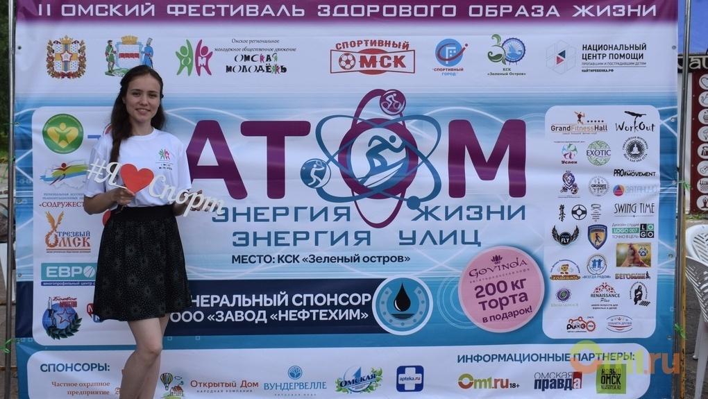 Даже дождь не помешал омскому фестивалю «Атом. Энергия жизни. Энергия улиц».