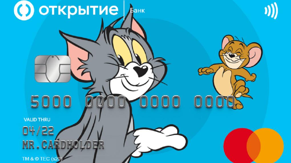 Банк «Открытие» и Mastercard запустили совместную «Киноакцию»