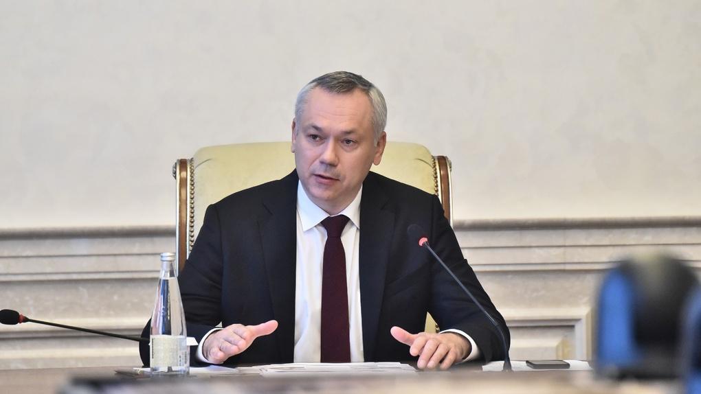 Доходы новосибирского губернатора в 2019 году упали на 1,8 млн рублей
