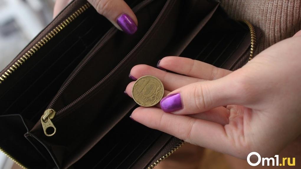 Новые пособия, доплаты и забота о безработных: Минтруд предложил дополнительные меры поддержки россиян
