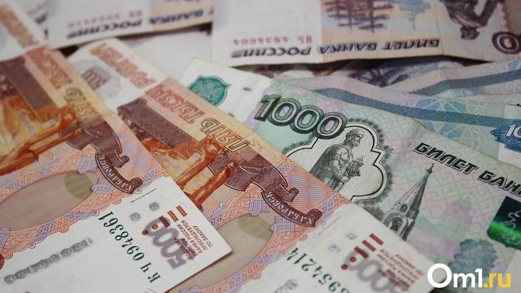 Назван размер пенсий россиян в 2022 году