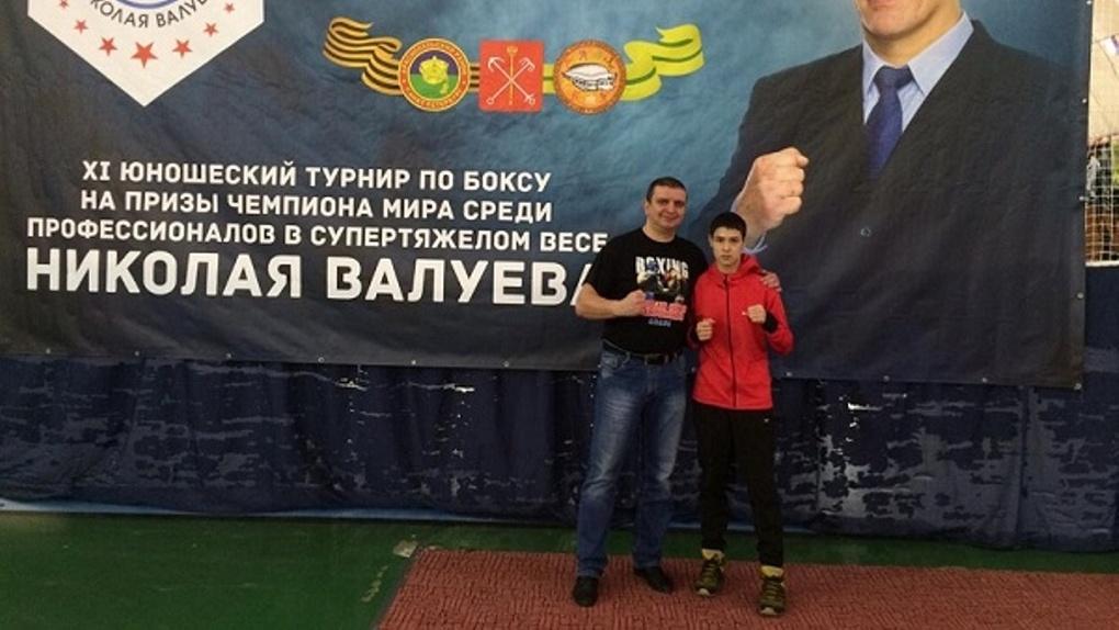 Омский боксер завоевал первое место в юношеском турнире