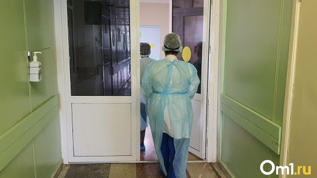 «Это незаконно!»: непривитым от коронавируса омичам начали отказывать в плановой медицинской помощи
