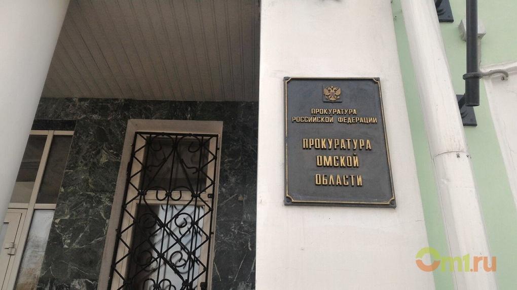 В Омской области нашли водителя-наркомана