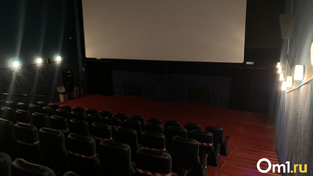 В Омске бывшее здание кинотеатра «Сатурн» выставляют на приватизацию