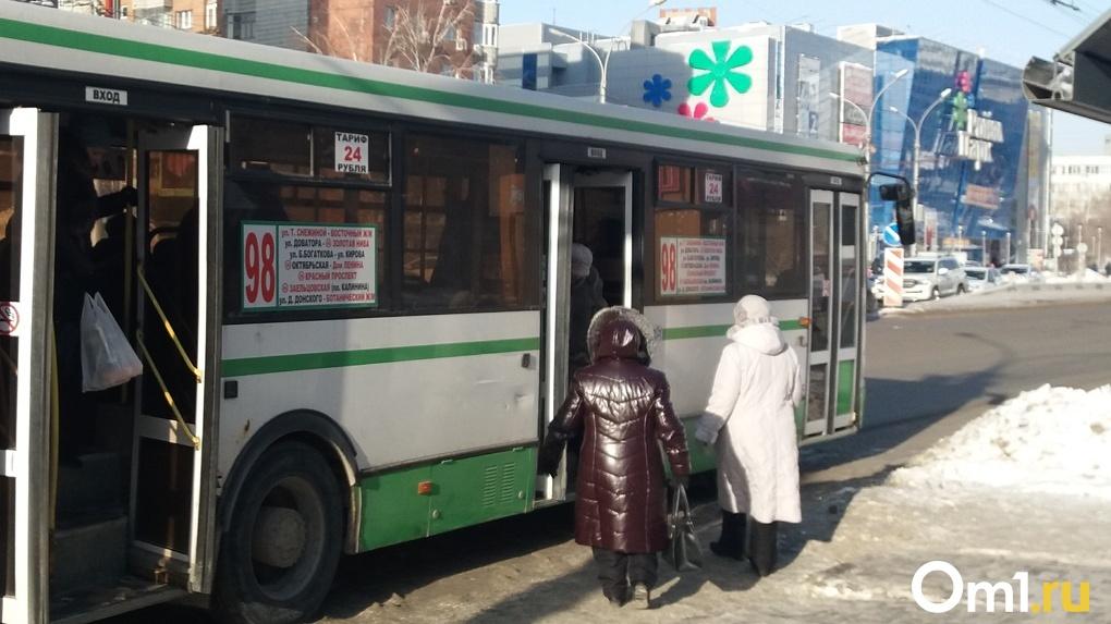 Мэрия Новосибирска начала переводить коммерческий транспорт на муниципальные контракты