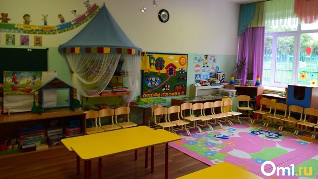 В омском детском саду в период эпидемии массово уволили воспитателей и увеличили группы детей