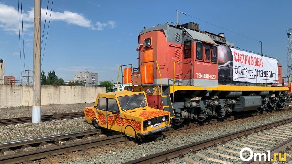 «Не завидую тем, кто с этим столкнулся»: в Омске поезд разнёс легковушку