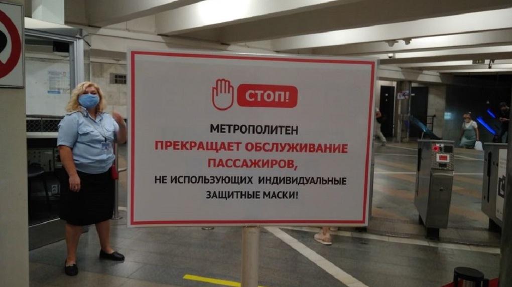 Как в Праге: ежедневно в новосибирском метро ловят до 50 нарушителей масочного режима