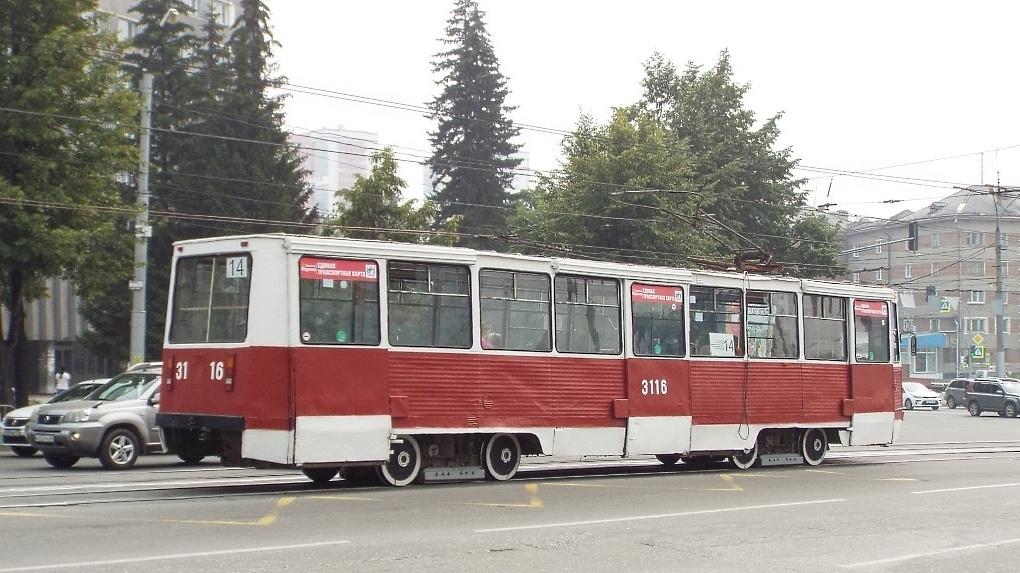 В Новосибирске закроют два трамвайных маршрута