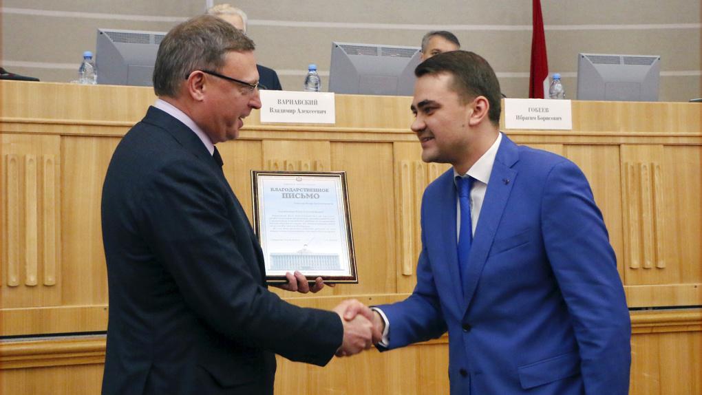 Бурков поздравил избирком с юбилеем Конституции РФ