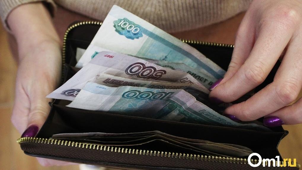 Омская санитарка через суд добилась досрочной пенсии