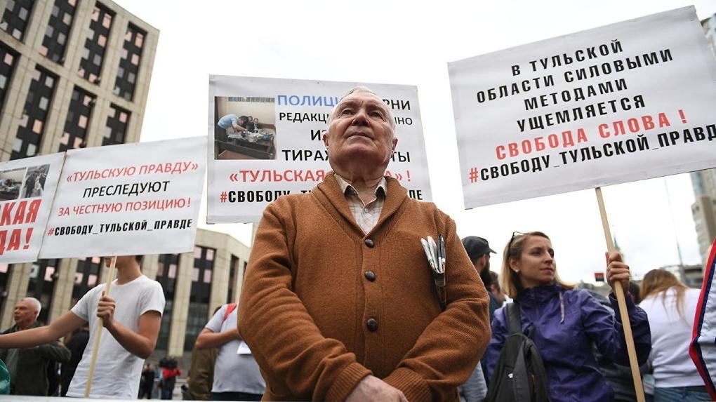 В Москве на согласованный митинг в поддержку Ивана Голунова вышли школьники и пенсионеры