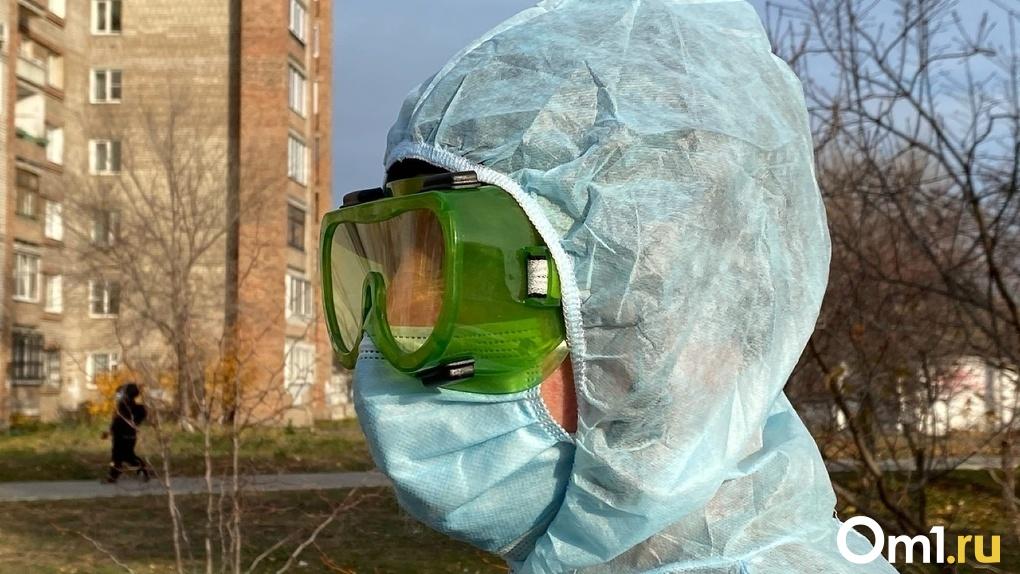 Сразу в нескольких районах Омской области произошли вспышки коронавируса