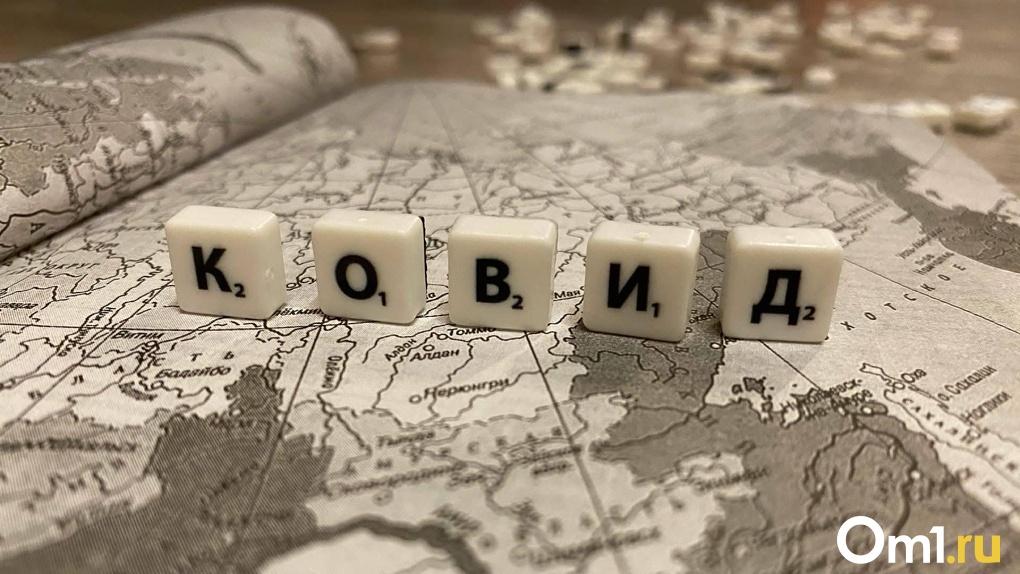 Россия на неделю закроет авиасообщение с Великобританией