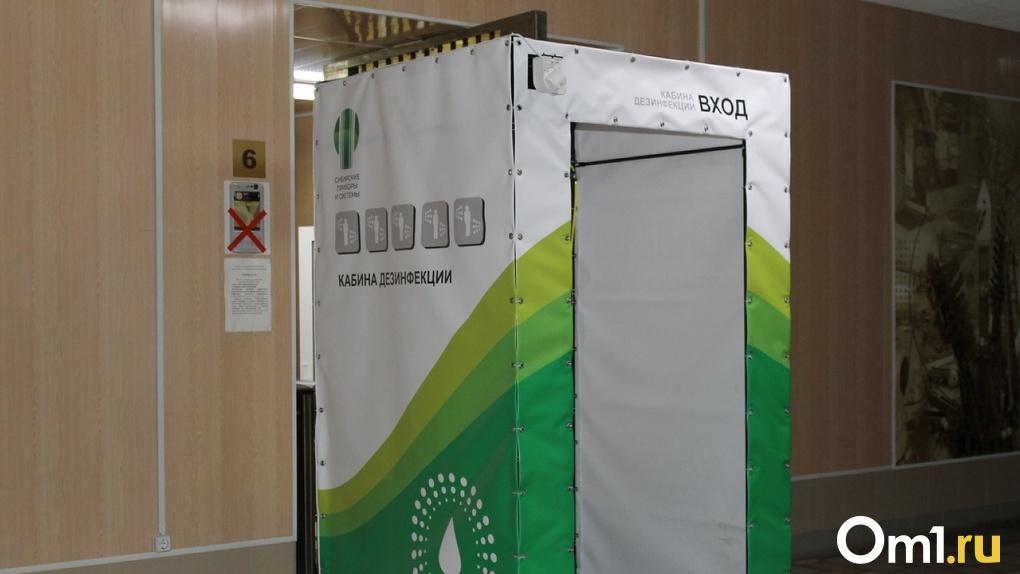 Новая защита от коронавируса. Омская компания произвела кабину для дезинфекции