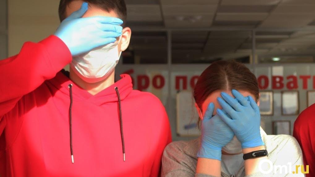 Снова рост. 86 новых случаев коронавируса зафиксировали в Омской области за сутки