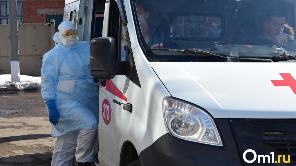 Ещё две сотни Россиян умерли от коронавируса за последние сутки