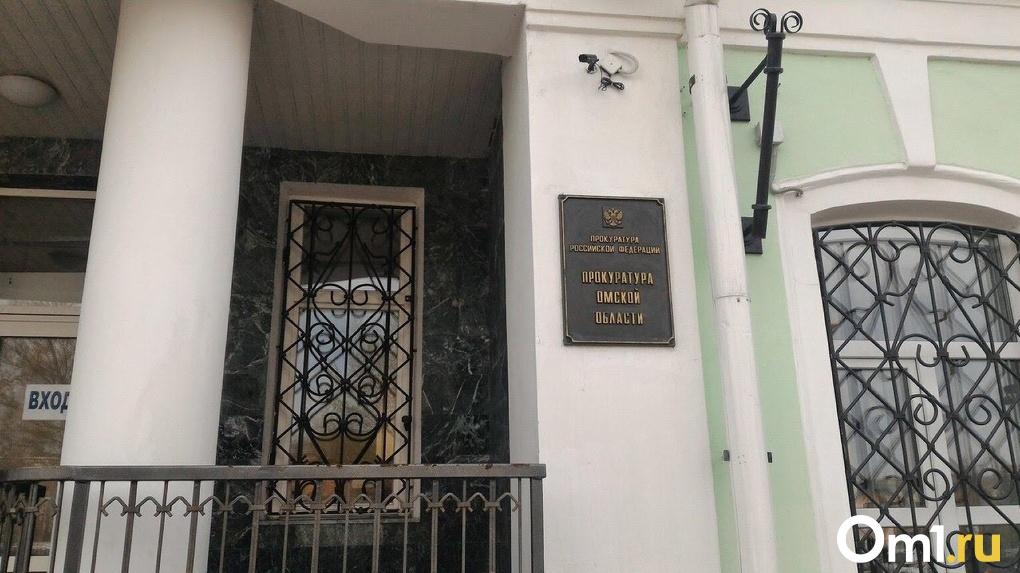 В Омской области положили плитку в рамках нацпроекта. Через год она обвалилась