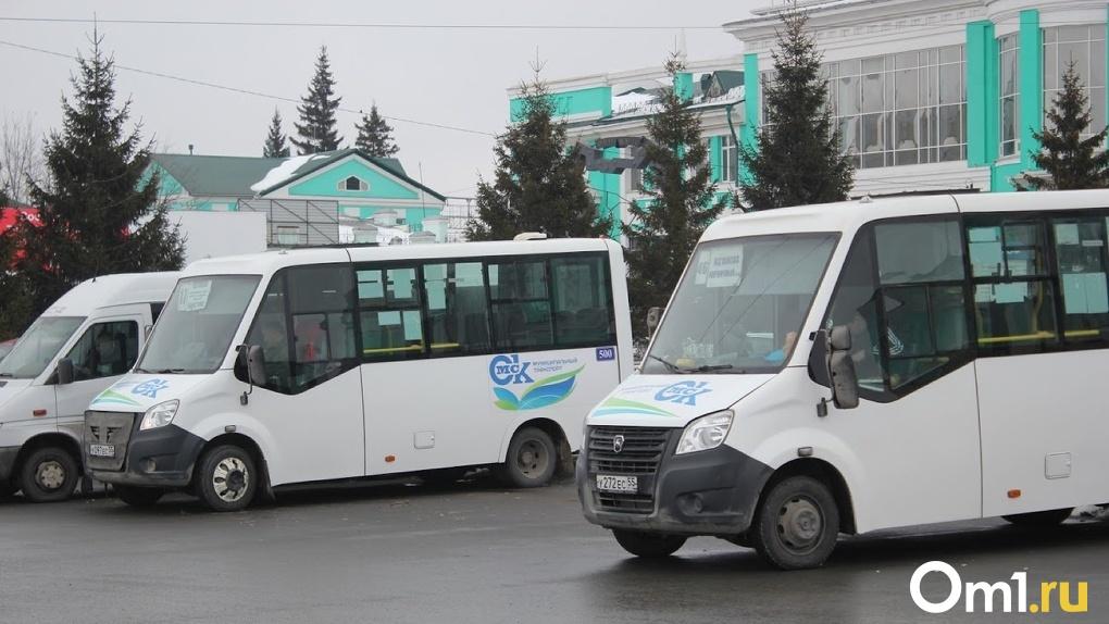 В Омске сразу в 62 маршрутах выросли цены на проезд. СПИСОК