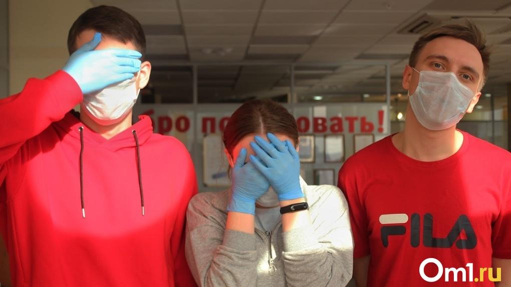 В Омске резко рухнуло количество заражённых коронавирусом перед заседанием оперштаба