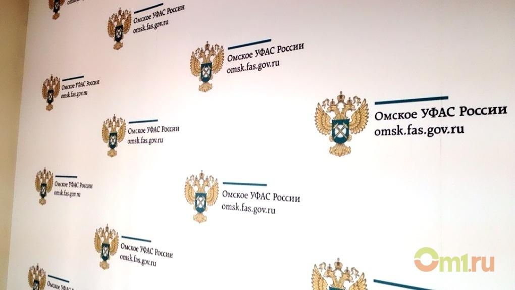 Омский УФАС ответит на вопросы в сфере антимонопольного законодательства
