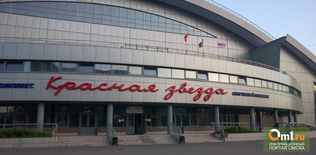 В Омске со здания стадиона «Красная звезда» исчезла плитка