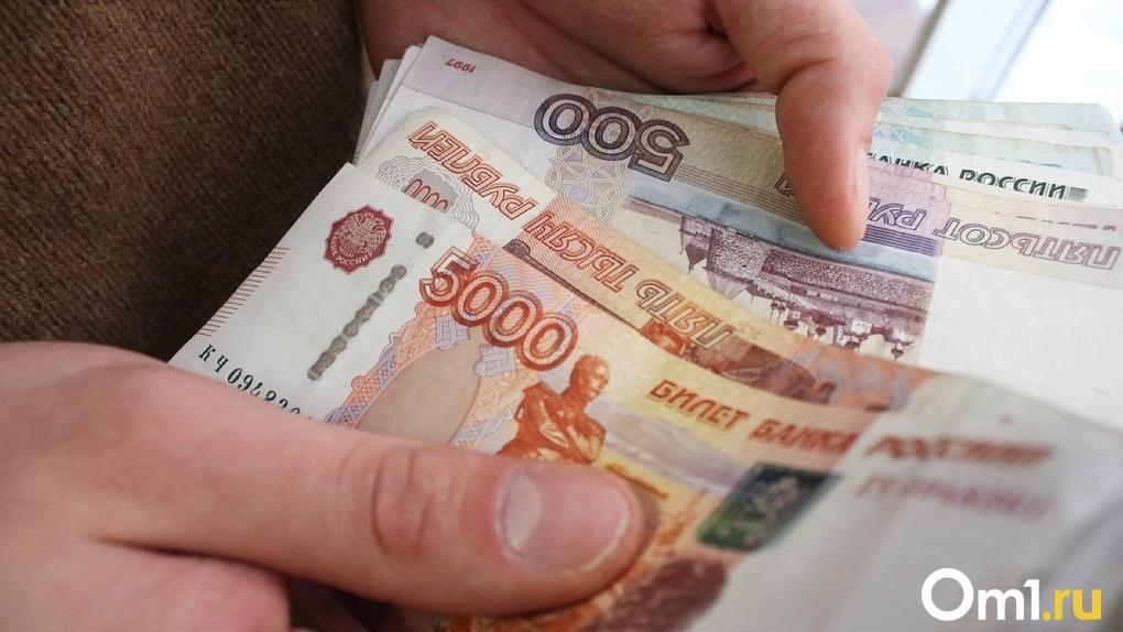 Выяснилось, что в Омске учителя зарабатывают больше, чем в Москве – 59 тысяч рублей в месяц