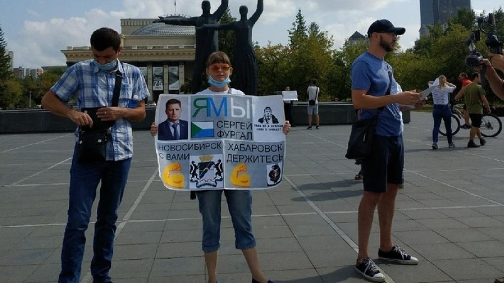Обошли систему: новосибирцы устроили серию одиночных пикетов в поддержку Фургала