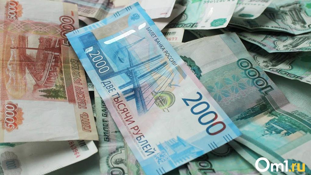 Омские музеи получили от Фонда Потанина 15 миллионов рублей
