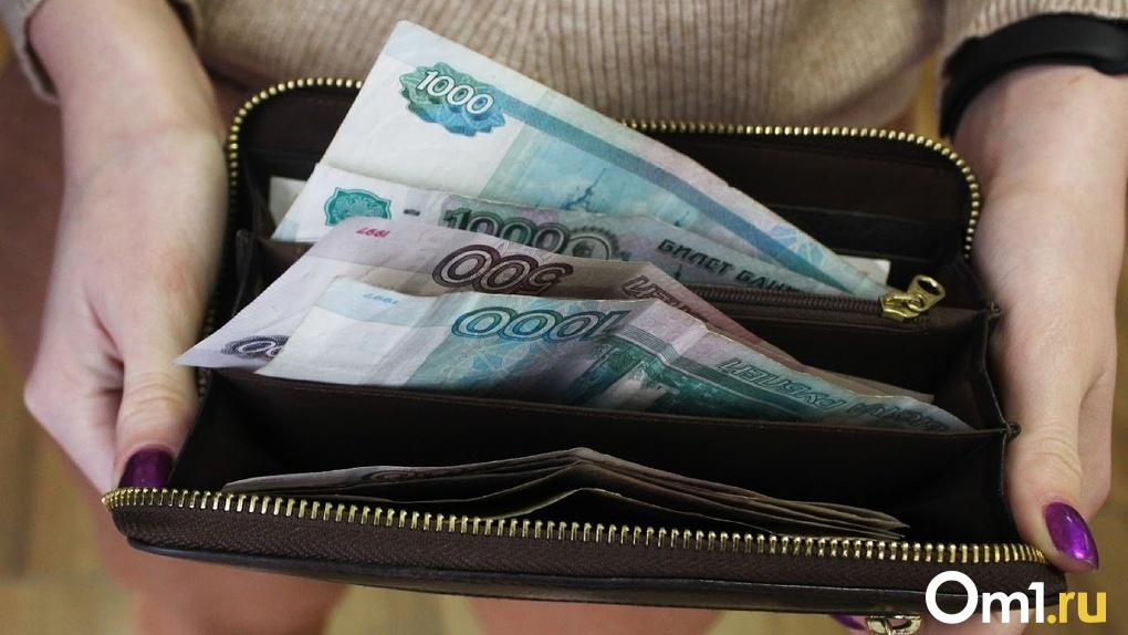 Банк «Открытие» дарит кэшбэк за рефинансирование кредитных карт