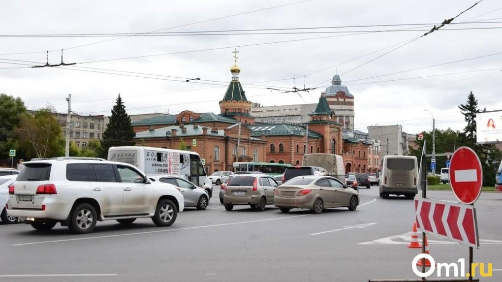 В центре Омска вновь перекроют дороги на три дня. СХЕМА
