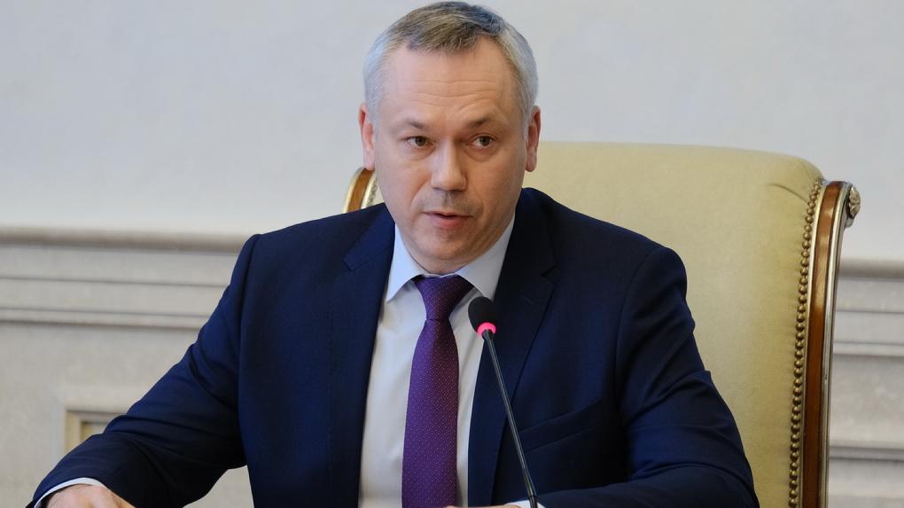 Губернатор Новосибирской области призвал жителей сидеть на изоляции во время майских праздников
