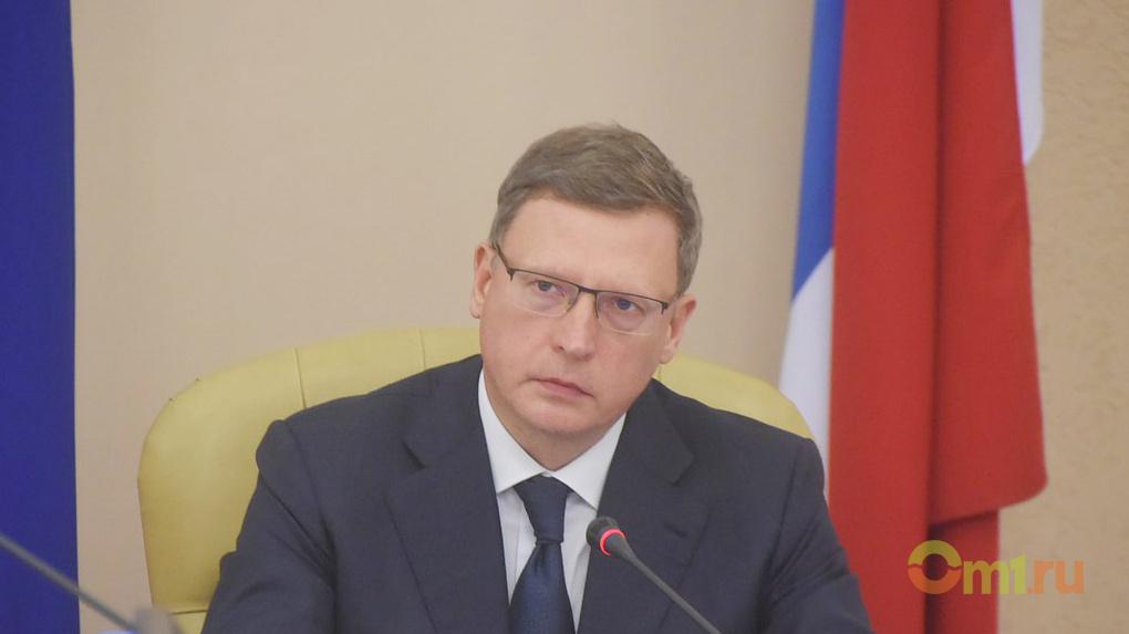 Бурков отправится на Российский инвестиционный форум во главе омской делегации