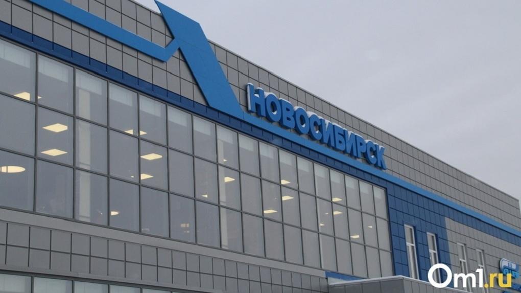 Из Новосибирска в Казахстан отменили автобусы из-за коронавируса