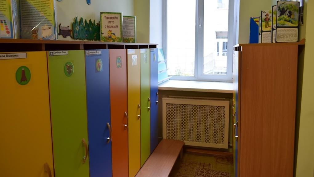 В России предложили вернуть детей в школу и детские сады