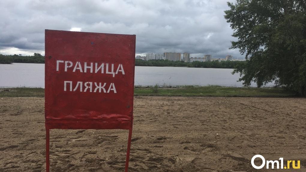 В Омске официально закрылись все пляжи