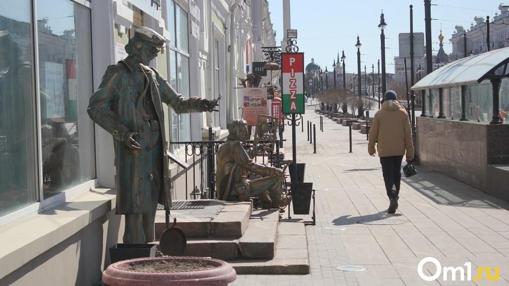 Мэрия сокращает список предприятий в Омске, которым можно работать