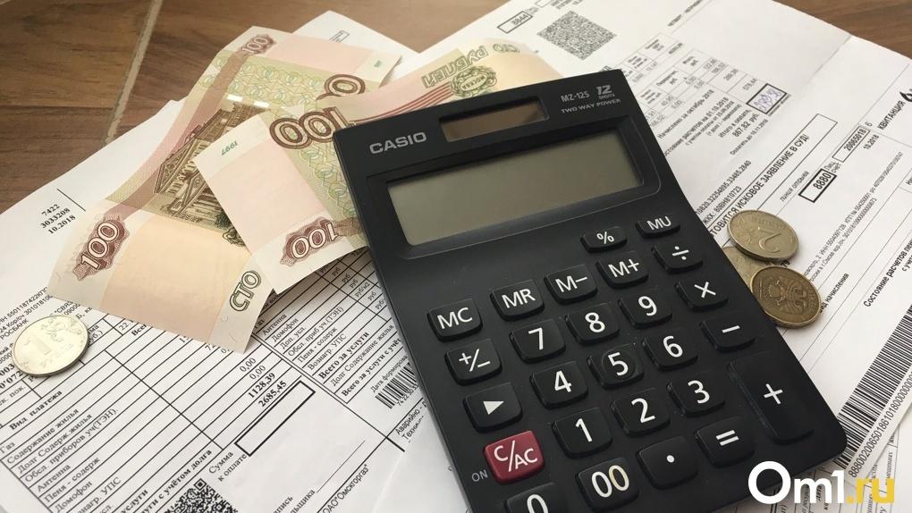 В Омской области женщина выбила добавку к пенсии и получила 35 тысяч