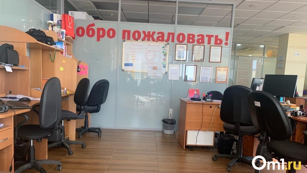 «Я хочу на работу!». Минздрав ответил на популярные жалобы омичей на карантин