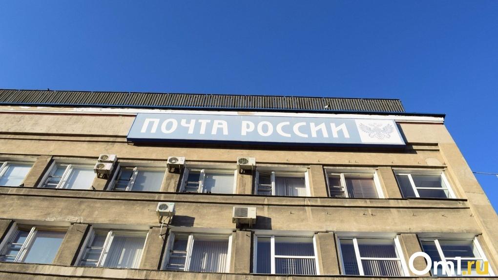 В дни самоизоляции возобновляет работу «Почта России»